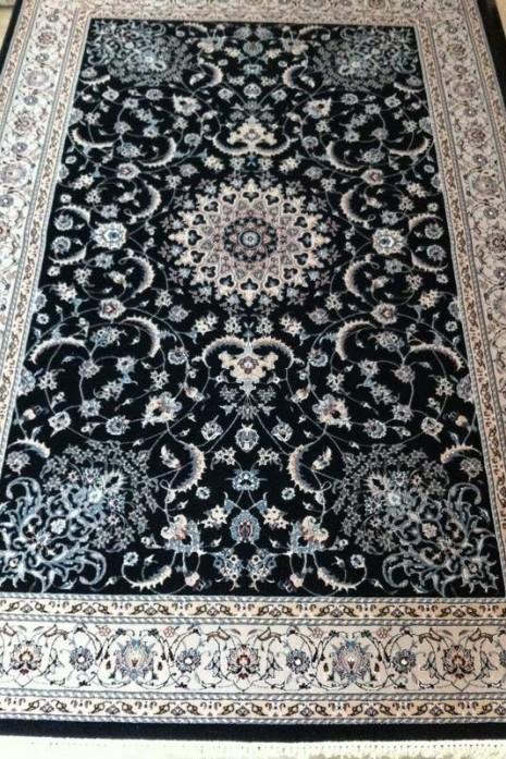 Hamadan Silk 5.75053 Dark Blue