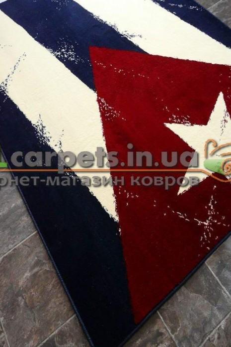 Blend Cuba