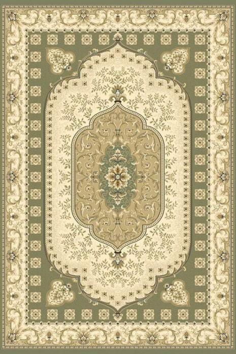 Kashmar 8654-640