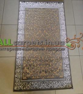 Ghali 5089-81875
