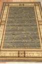 Ковер Iskender 664 l. mould