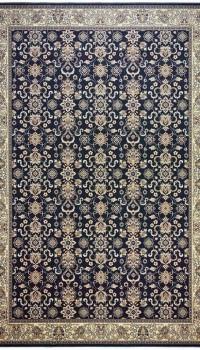 Isfahan Kantabria anthracite