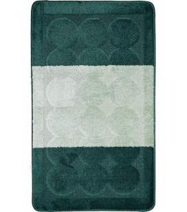 Edremit Hunter Green набор ковриков