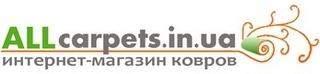 Интернет-магазин ковров — купить ковер недорого с доставкой Киев, Украина